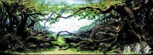 Акваскейп Nature Style 7